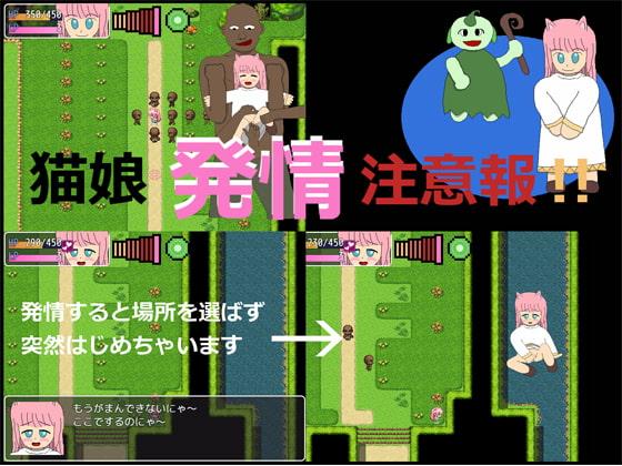【単品】状態がドットアニメーション表示のアクションゲーム