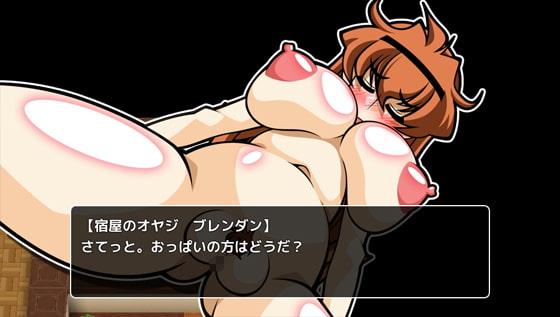 くえすと&クエスト3D ~しょーとショート 女冒険者シーナ編II~