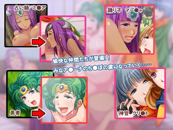 【PDF・jpg版】おち○ぽ姫の冒険
