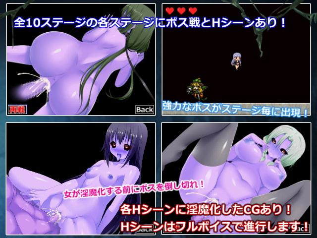 魔導ノ姫2