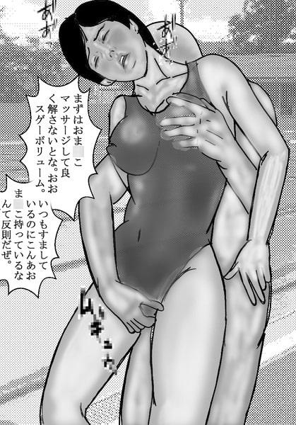 広田紀子 貧困女子