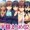 ムハキヤまとめセット02