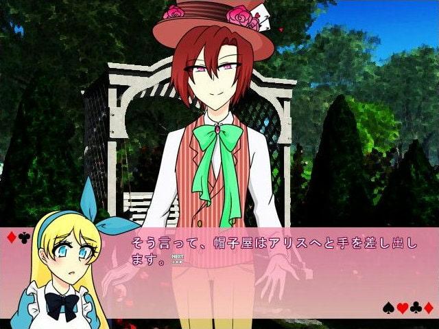 Alice In Wonderland Futanari