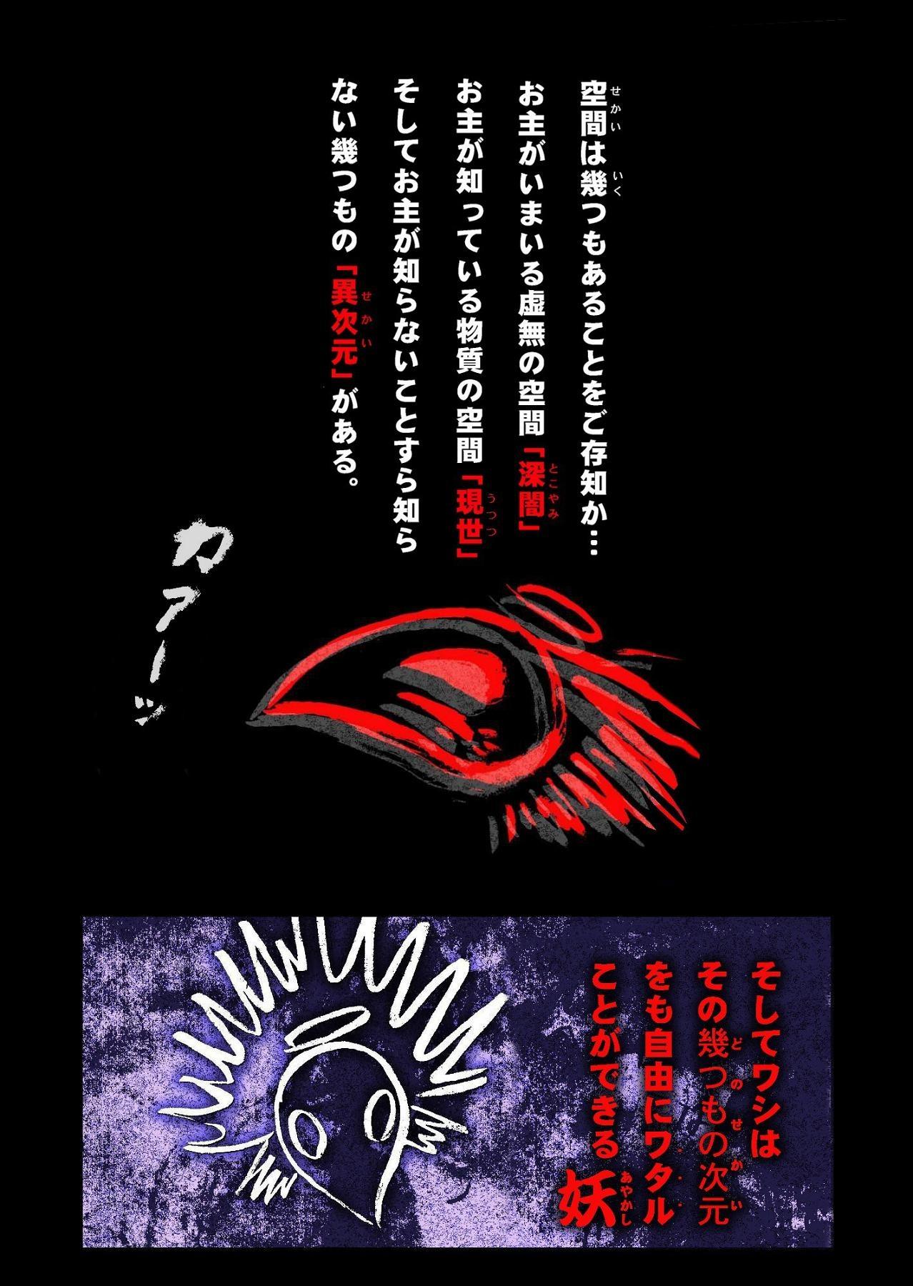 DEEP Night ~秋華章 第十夜 【PREMIUM】