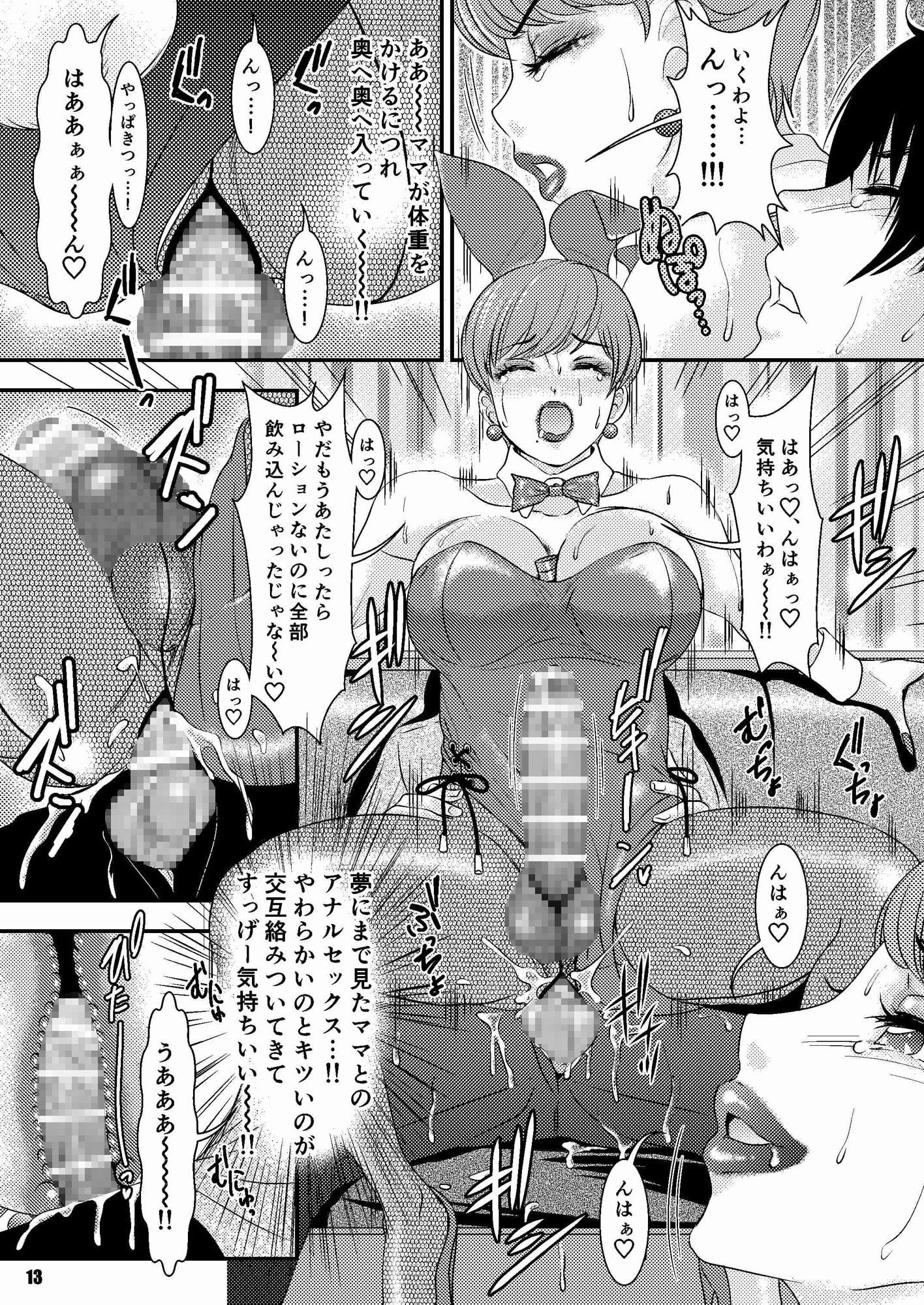"BEHAVIOUR+6 ""濃いくち"""