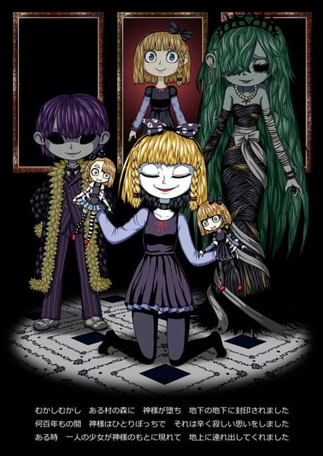 Dolls:Nightmare