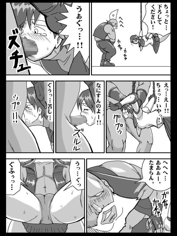 だいまんコミック Vol.1