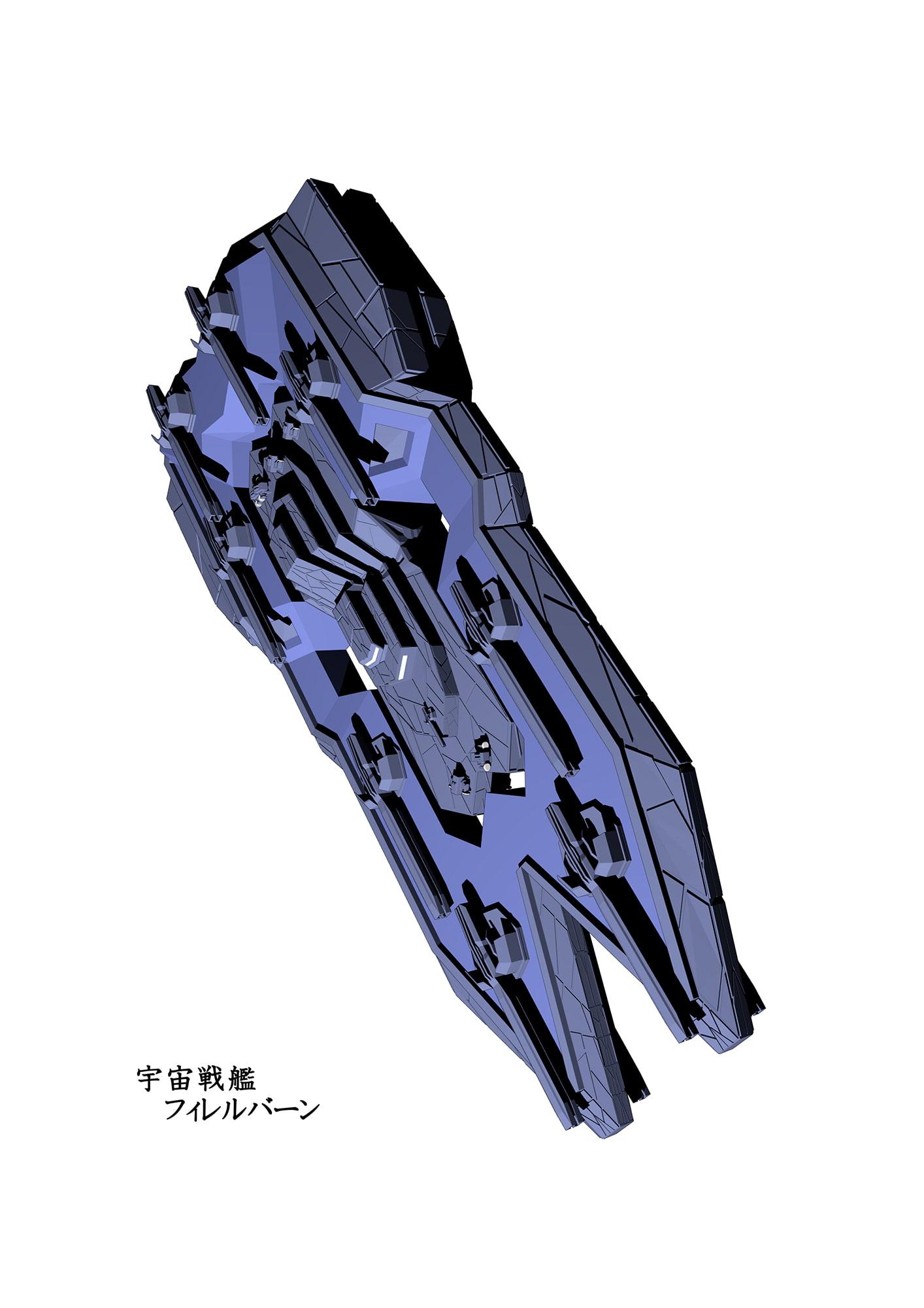 Space Fleet II