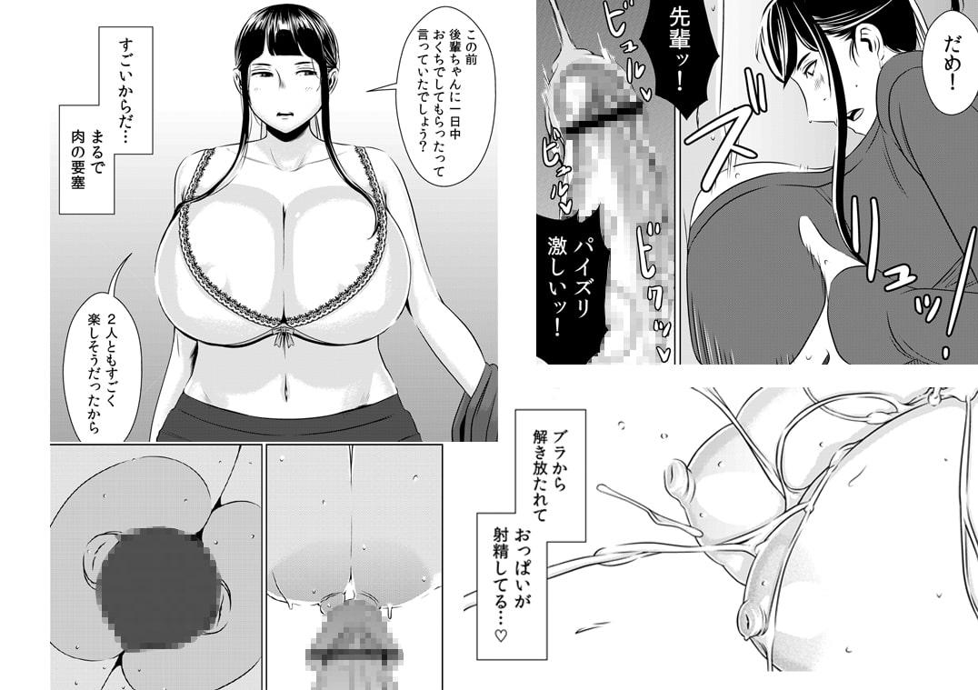 憧れの先輩に ~憧れの温泉旅行!(前編)~
