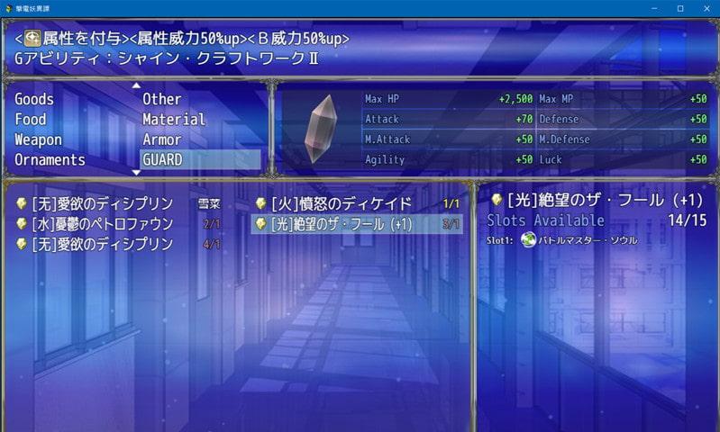 撃電妖異譚─EP1─Ver2.2