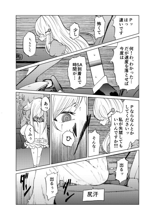 TOILET side:tsumugi