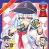 ゲームマスター響 総集編2