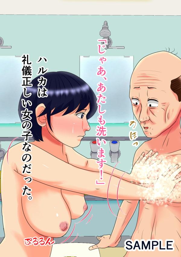 巨乳女子、間違って、男湯に入る!