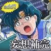 DLsite専売バッドエンドシミュレーション Vol.1 add'l