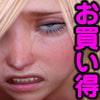 お手軽少女エロ画像集Vol.011~015お買い得パック