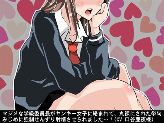 image_t