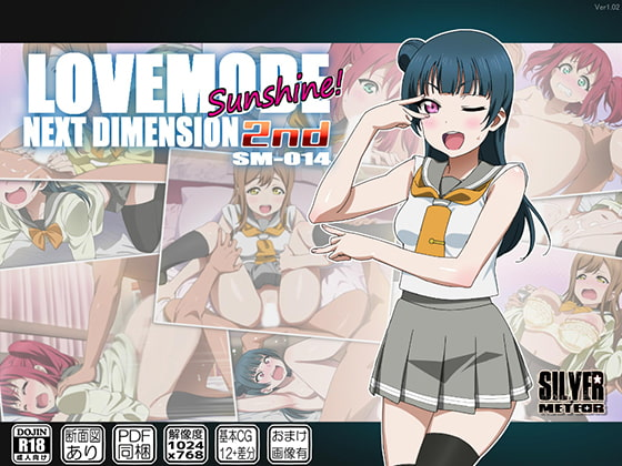 LOVEMODE Sunshine NEXT DIMENSION 2nd