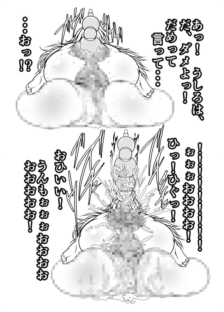 妄想コンプレックス2