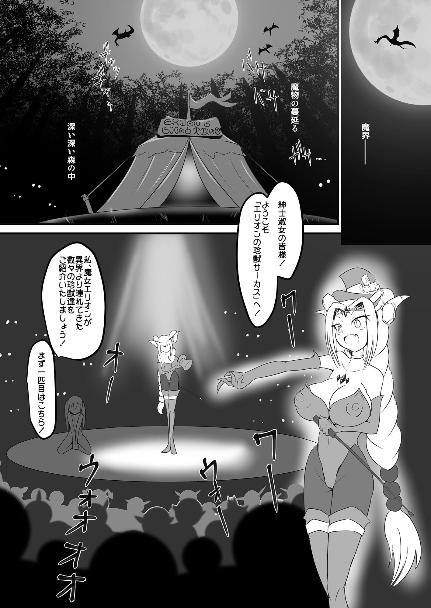 精製少女3TRIPLE