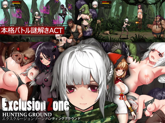 Exclusion Zone: Hunting Ground