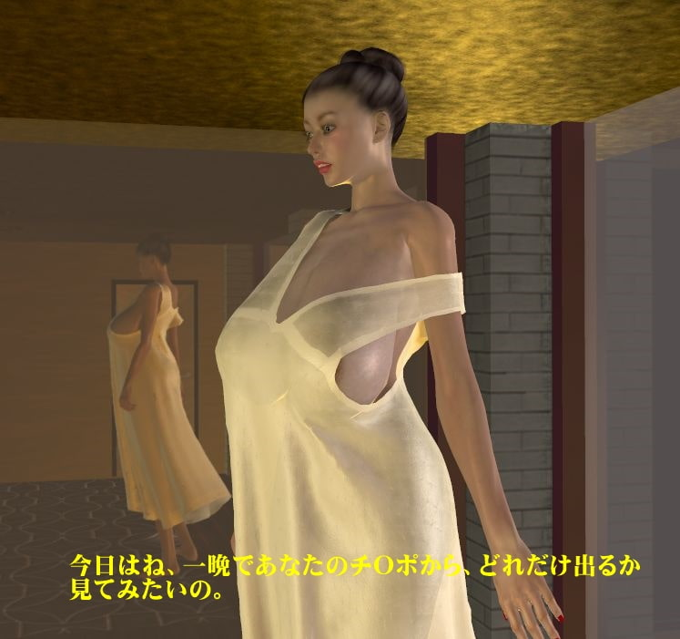 着衣巨乳1