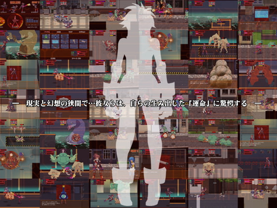 【10%OFF】ソウルオブファンタズム