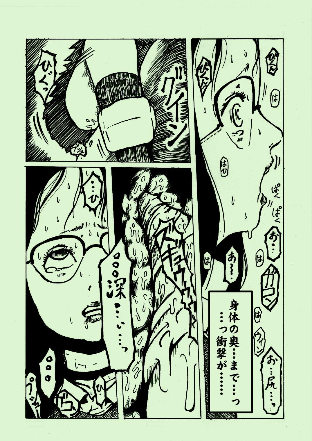 機械姦03