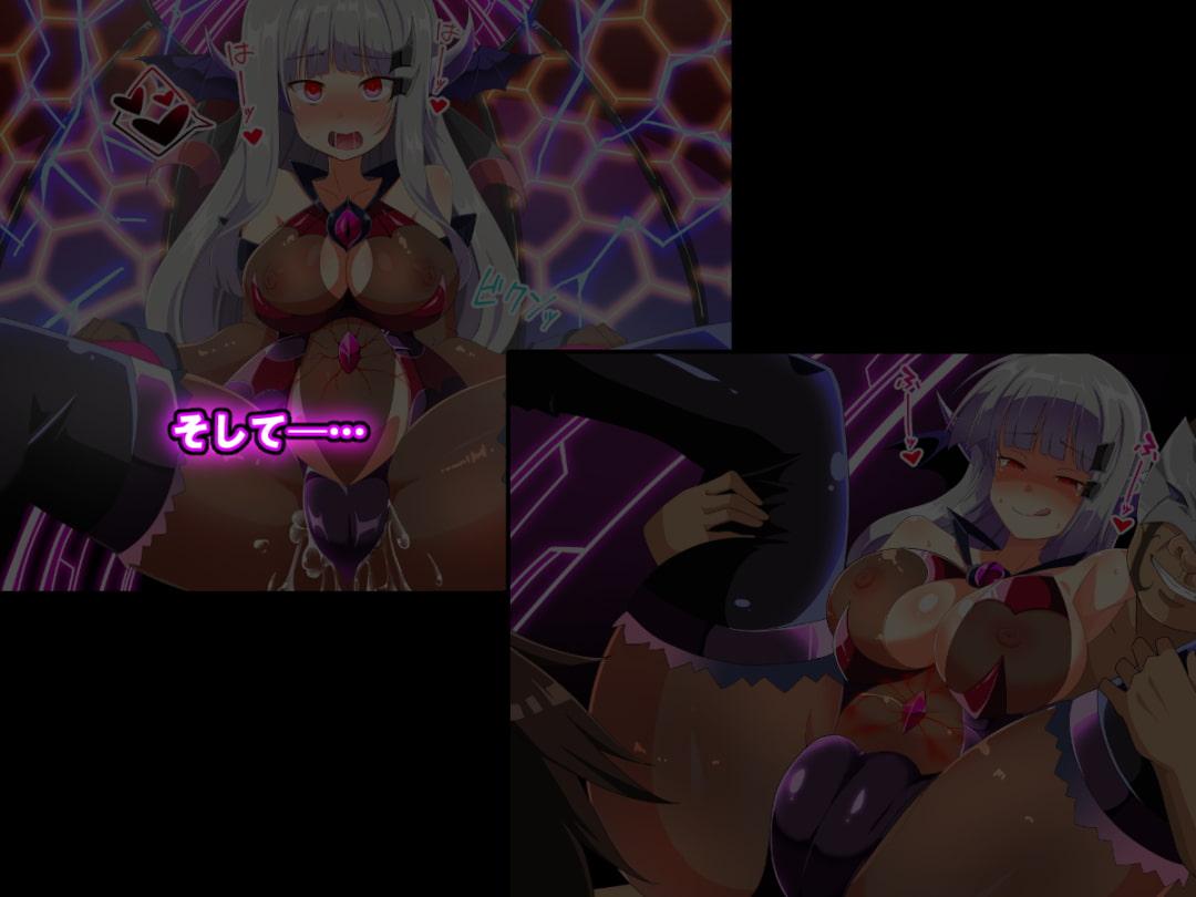 魔法戦姫ウィステリア ~性処理奴隷へと堕ちる変身ヒロイン~