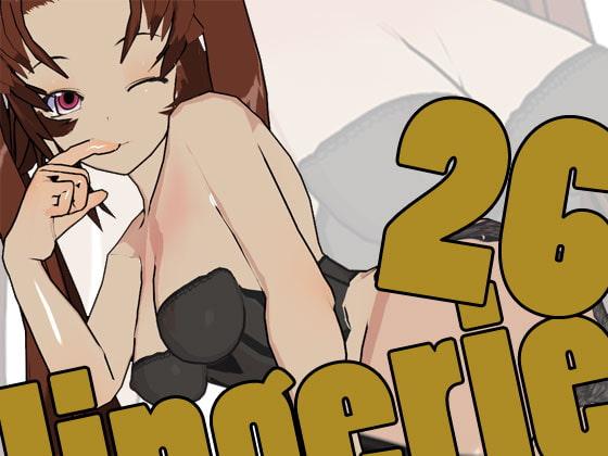 らんじぇりっ26