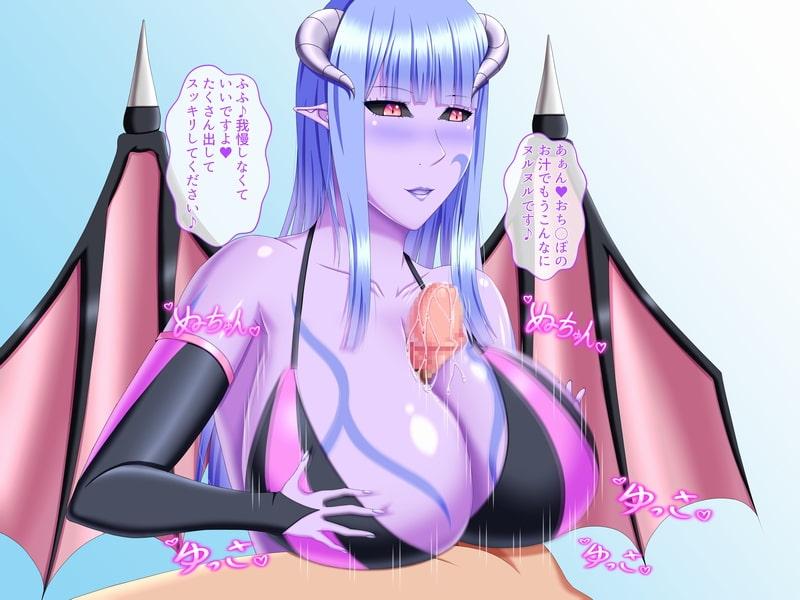 パイズリ狭射 Vol.3