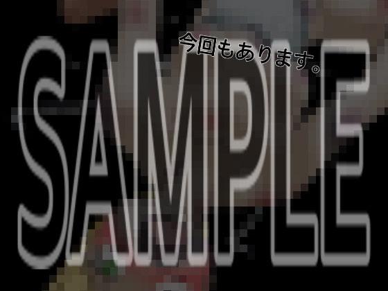 GIRLS-W アンダーグラウンド編