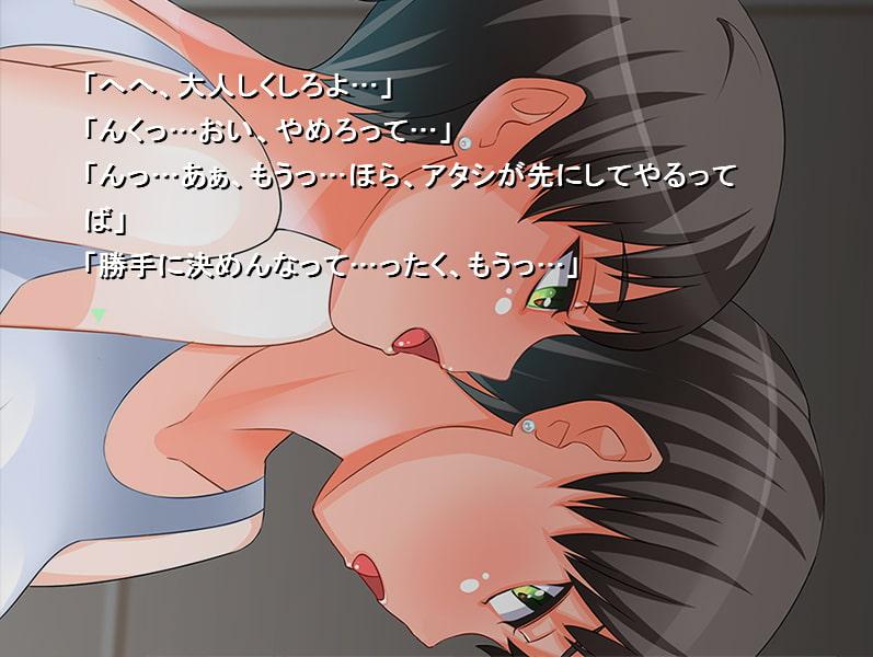 【ノベルゲーム+MP3ボイスドラマ】鏡守ー利用者のレポート 鹿島瑞樹編