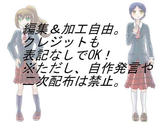 素材vol.1 女の子の立ち絵~現代編~