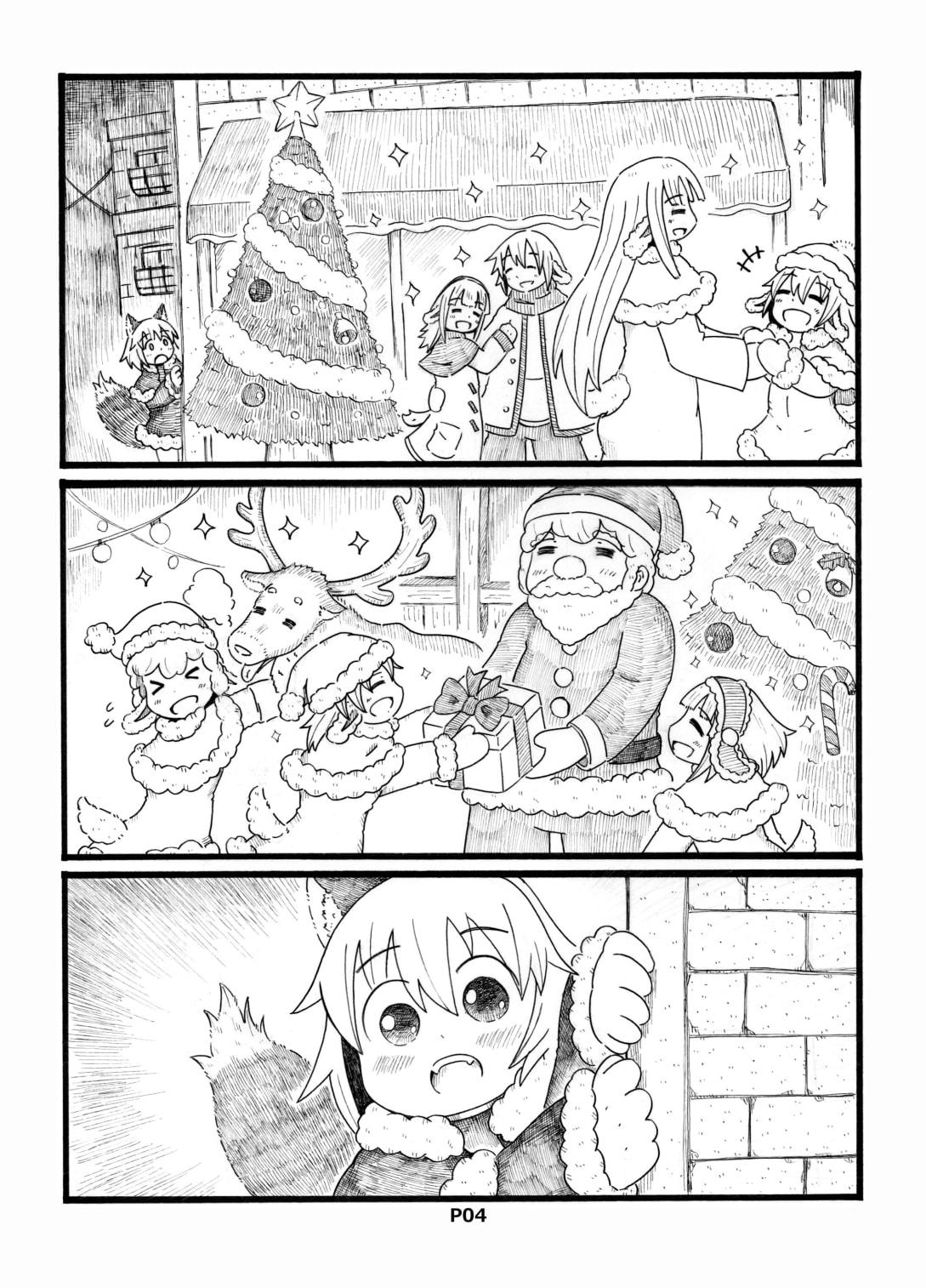 不幸犬ちゃんのクリスマス