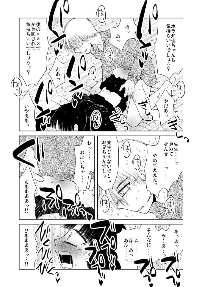 シロセンクロシ(2)