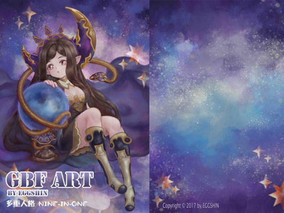 GBF ART [Multiple personality NINE-IN-ONE]
