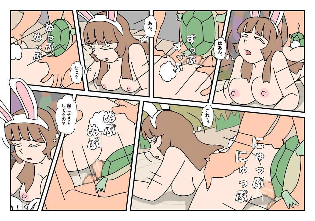 女子大生ふみか 劇団編