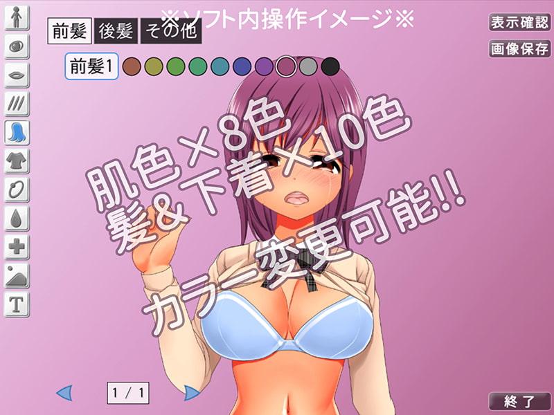 【for HOKUSAI】麗素材屋 ~ショートカット巨乳女子学生「RUI」~