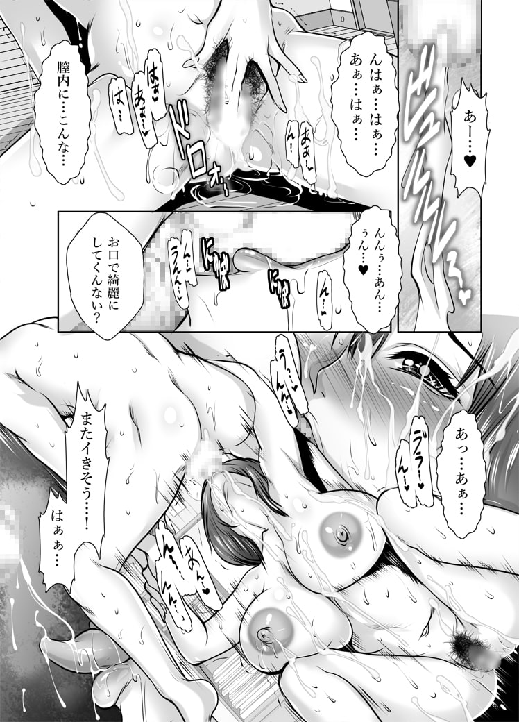 美由紀さんの火照る身体と淫乱交友関係