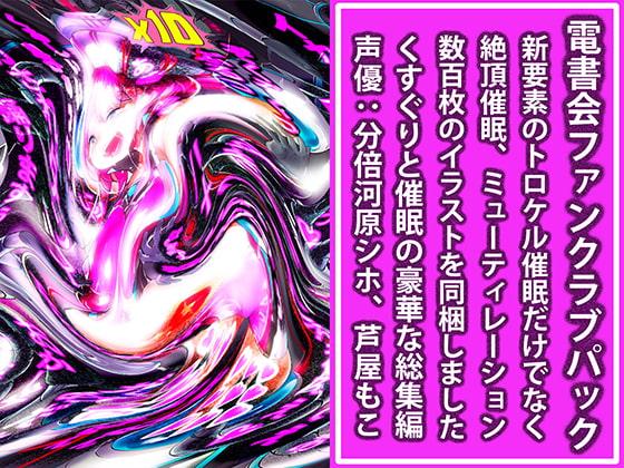 割引きセール56作品追加! 2018/07/09
