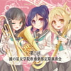 Uranohoshi Girls High School Brass Band 3rd Regular Concert [Liveleast Wind]