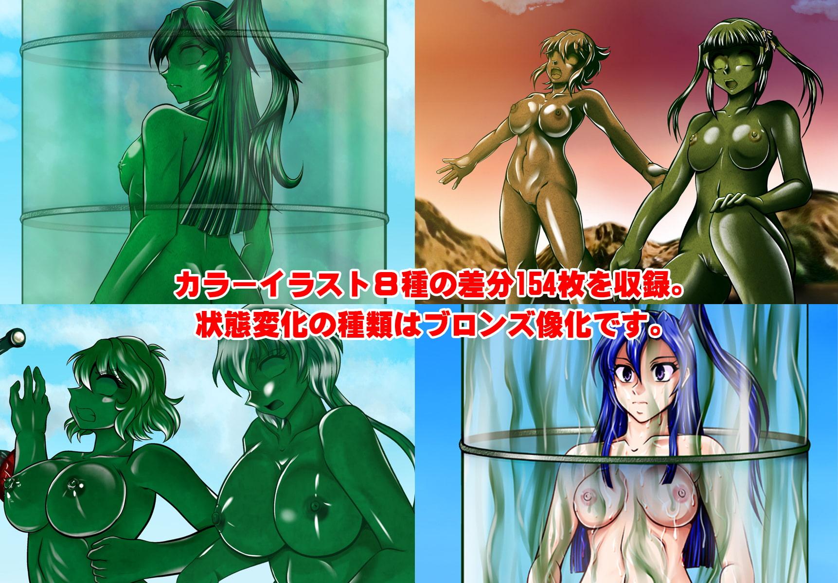 戦姫全滅 EP3:暁○歌・月○調