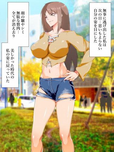 機巧戦隊ヘヴィーレンジャー/パープル編