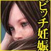 お手軽少女エロ画像集Vol.027