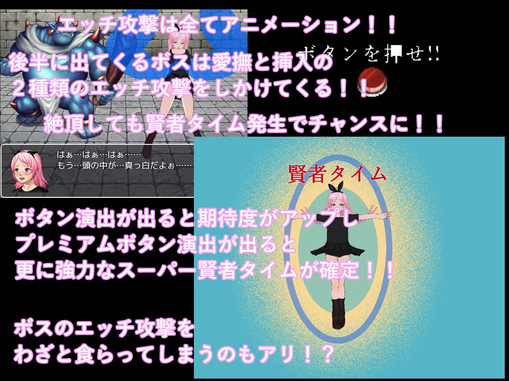夢子のバーチャルオンラインゲーム~抵抗できない私のリアル~