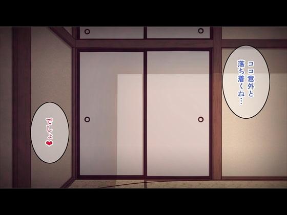 押入彼女(+過去3作品本編サンプル同梱)