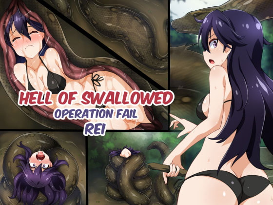 Hell Of Swallowed [Operation fail Rei]