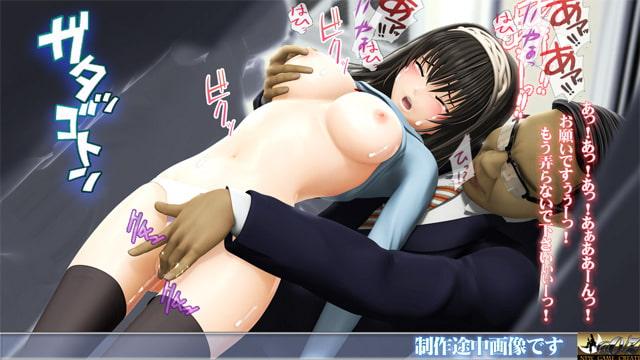 鷺沢 非情  痴漢に喘ぐ文学少女 無残エロ墜ち肉便器