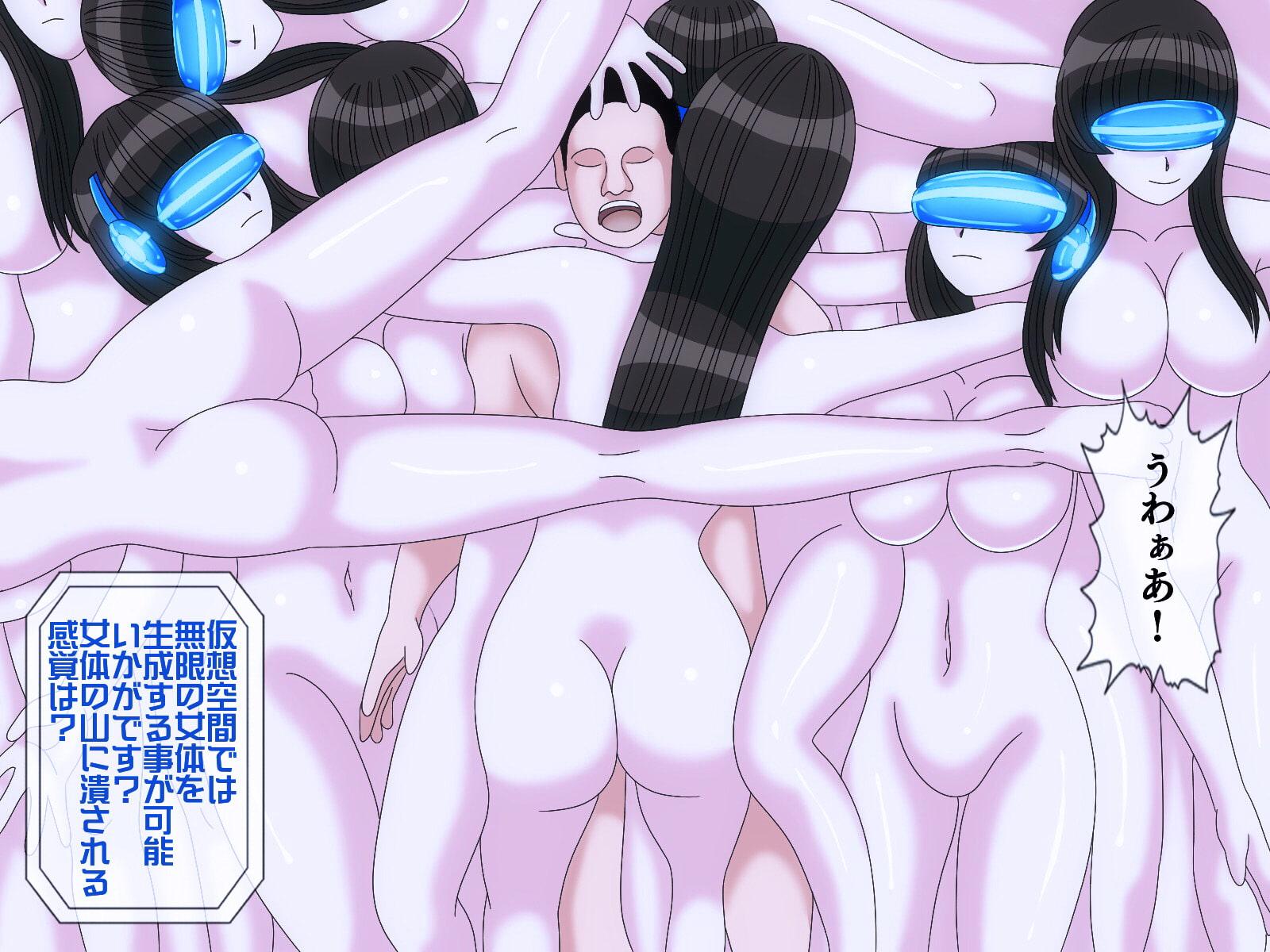 無限射精拷問(6)