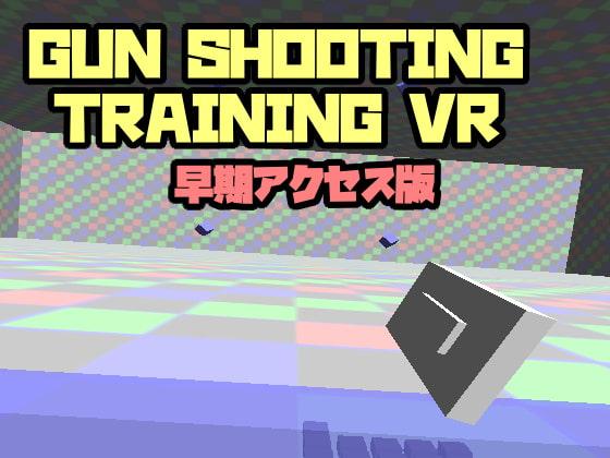 GUN Shooting Training VR